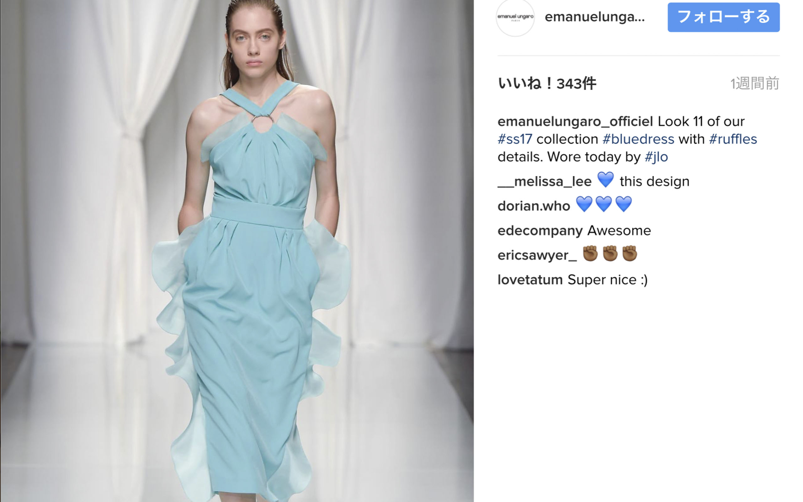 Emanuel Ungaro Names New Creative Director. Again. (Sigh)