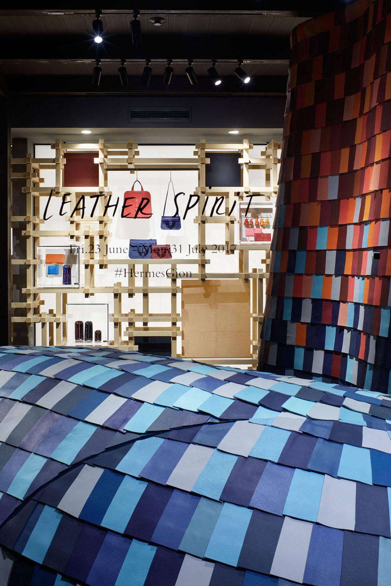 ©Nacása & Partners Inc./Courtesy of Hermès Japon