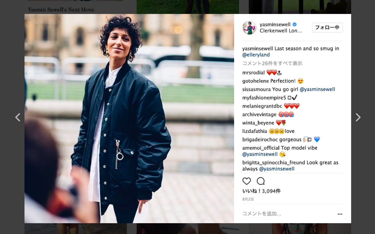 Yasmin Sewell Officially Joins Farfetch