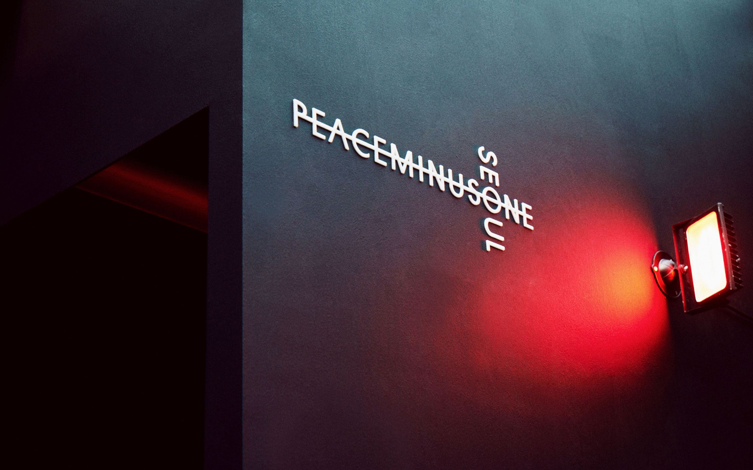 G-Dragon's PEACEMINUSONE, OSAKA POP-UP STORE Launches August 19