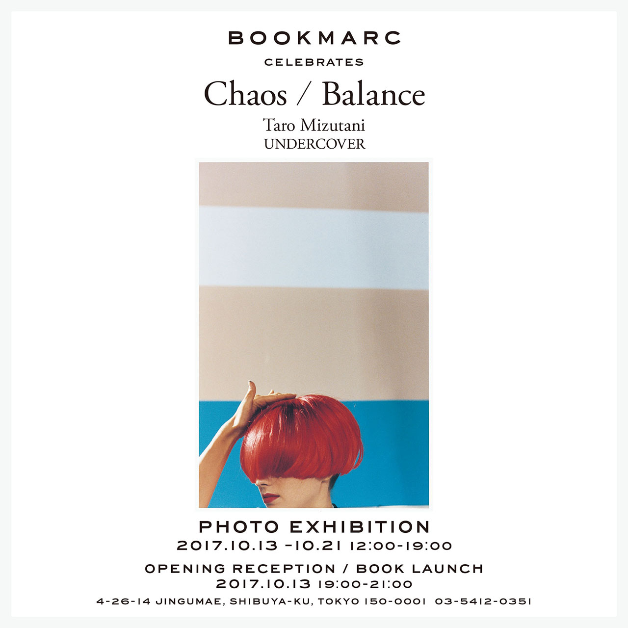 "『水谷太郎 x UNDERCOVER ""Chaos / Balance"" Photo Exhibition』"