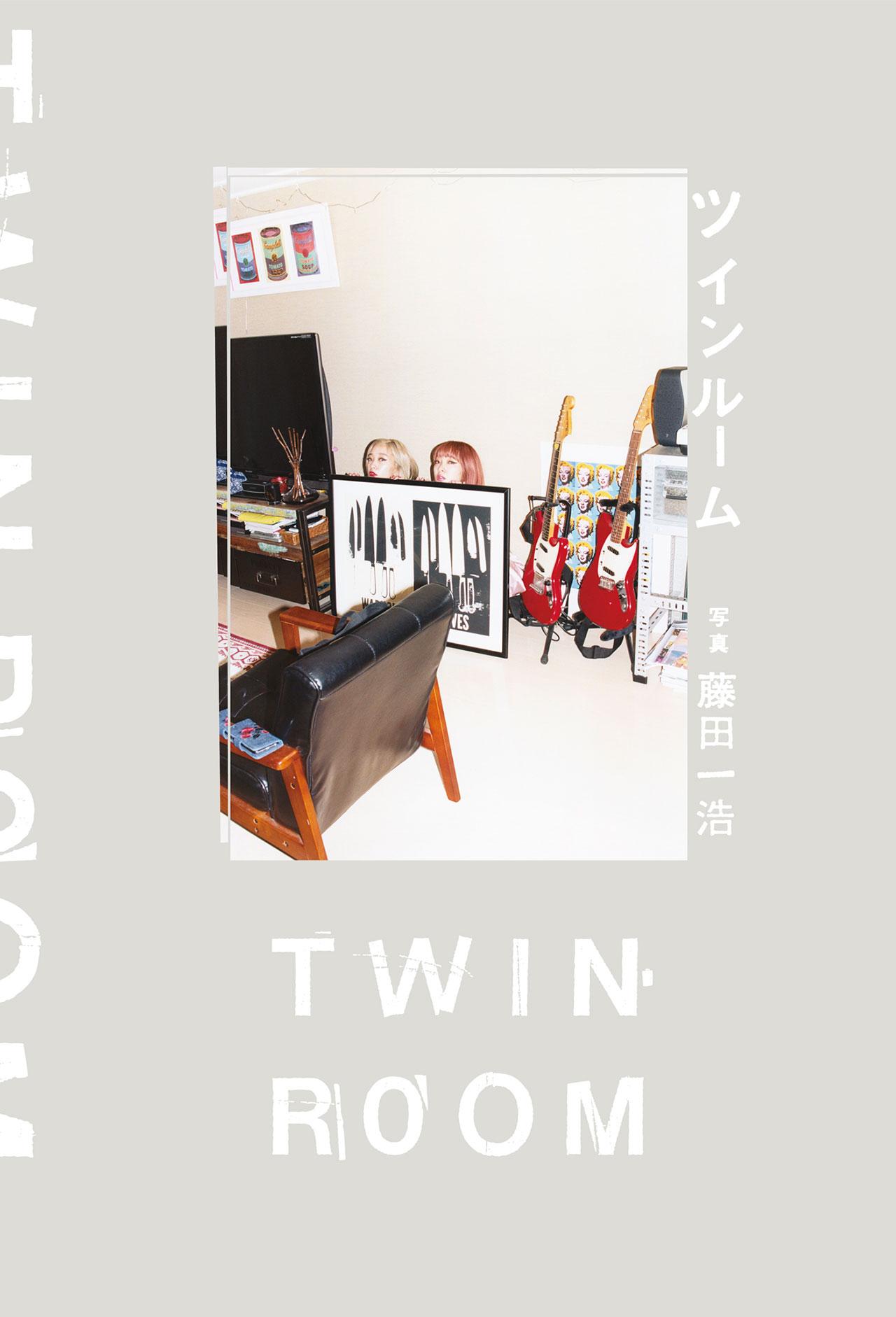 「TWINROOM」¥2,000