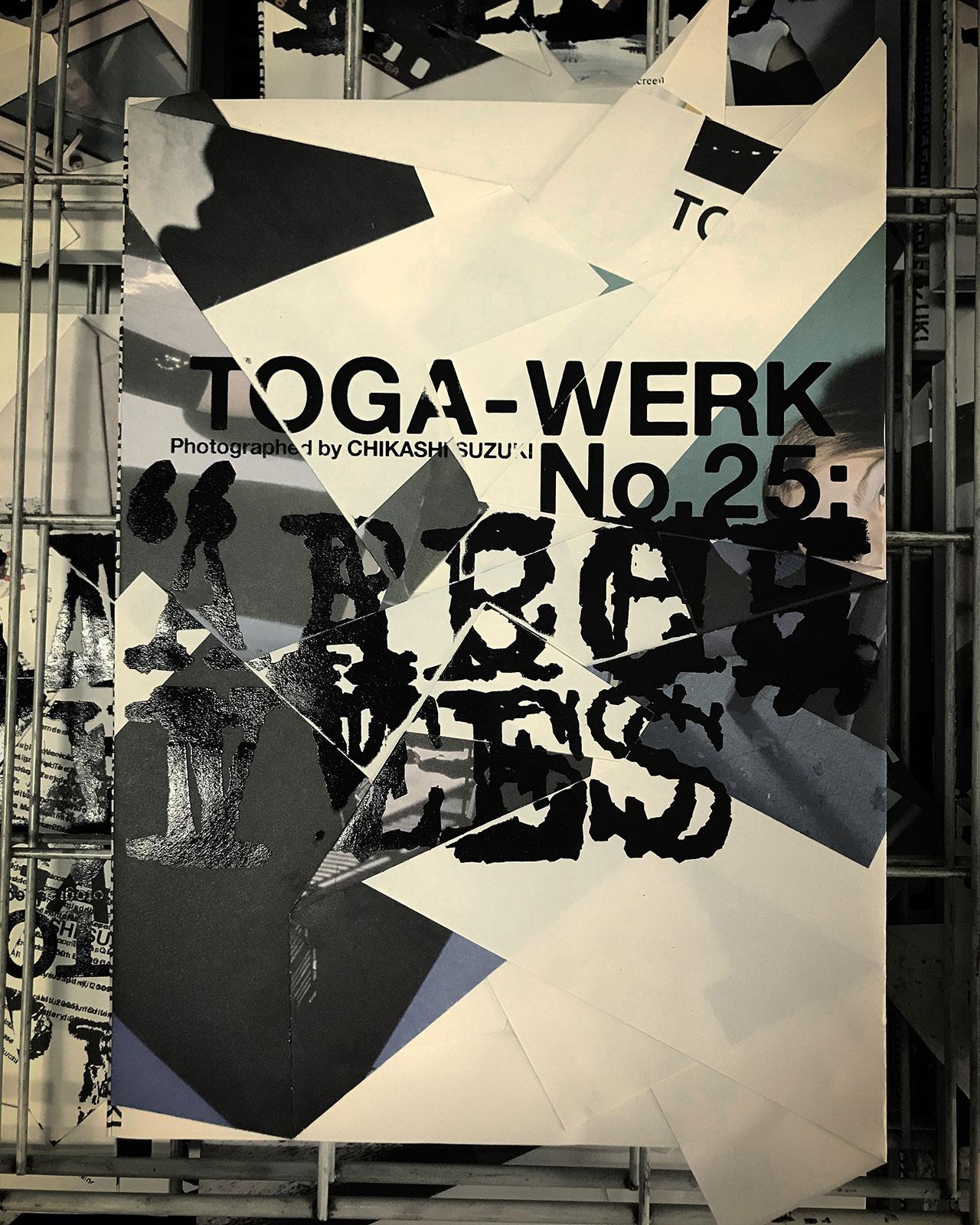 『TOGA-WERK No.25: ARCHIVES』 ¥11,000