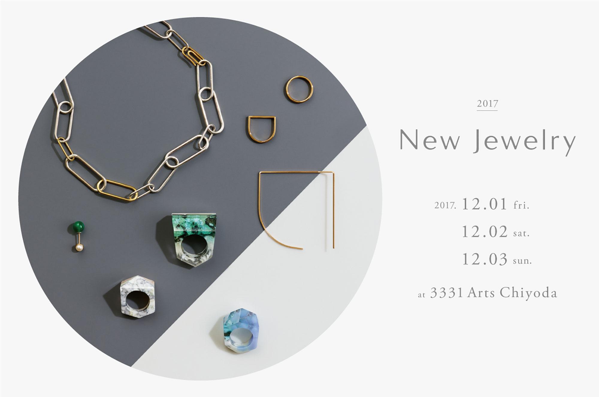 New Jewelry 2017