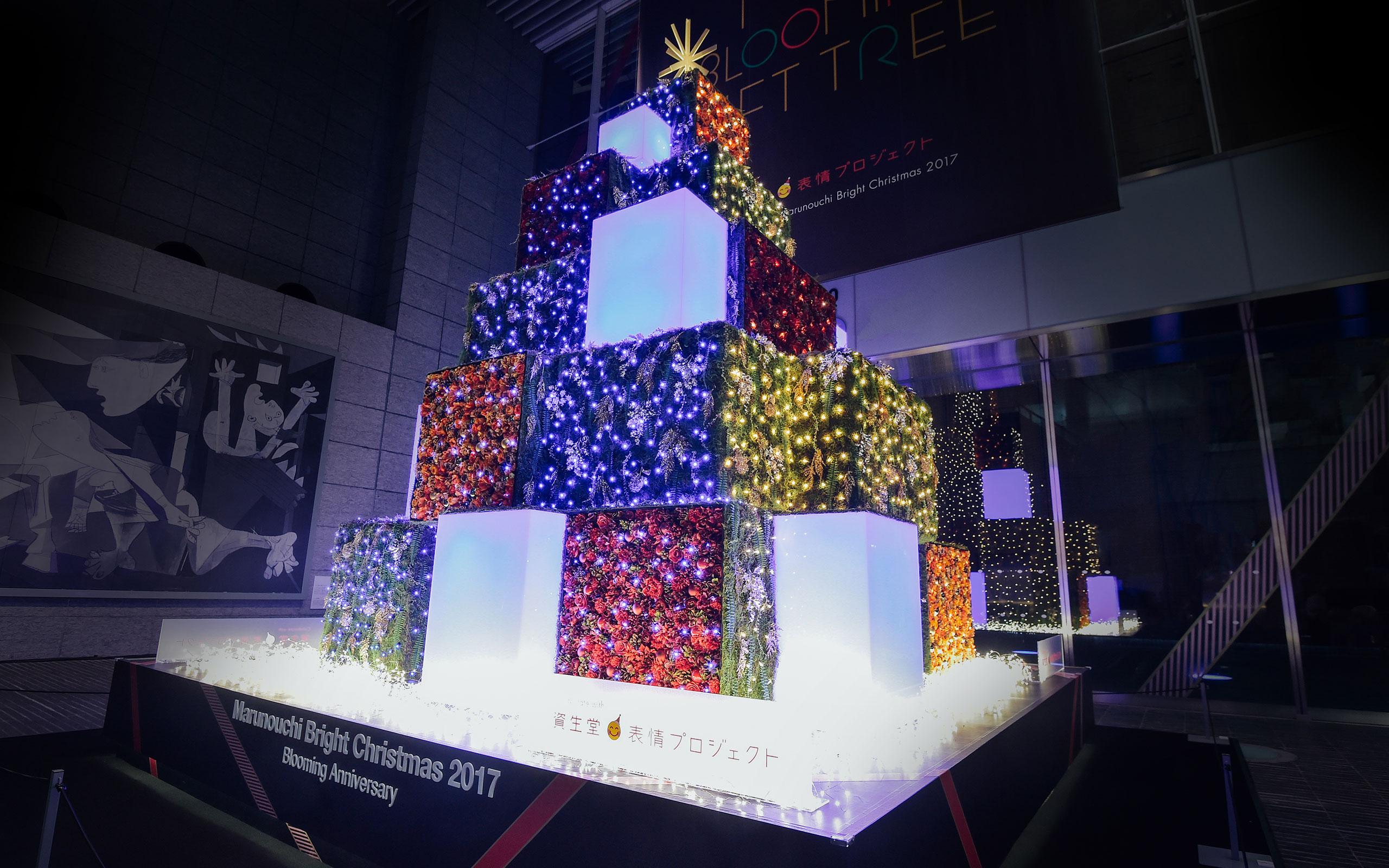 Shiseido Presents Blooming Gift Tree In Marunouchi