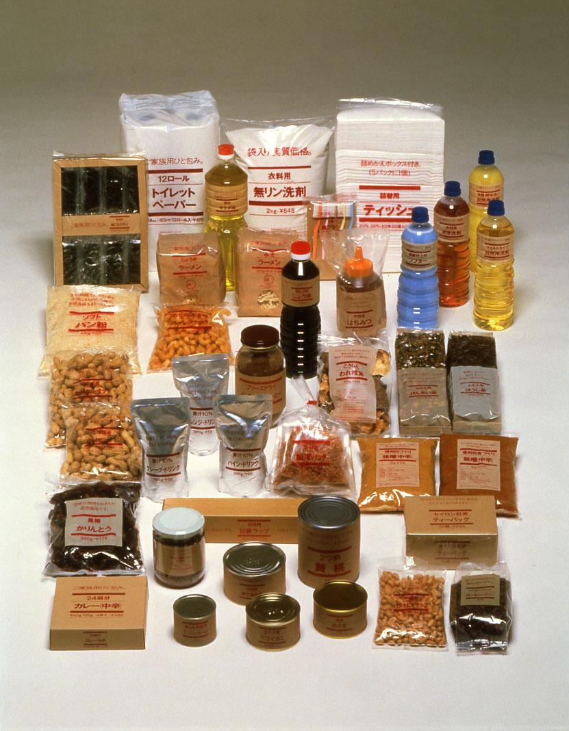 1980年に誕生した無印良品の40アイテム