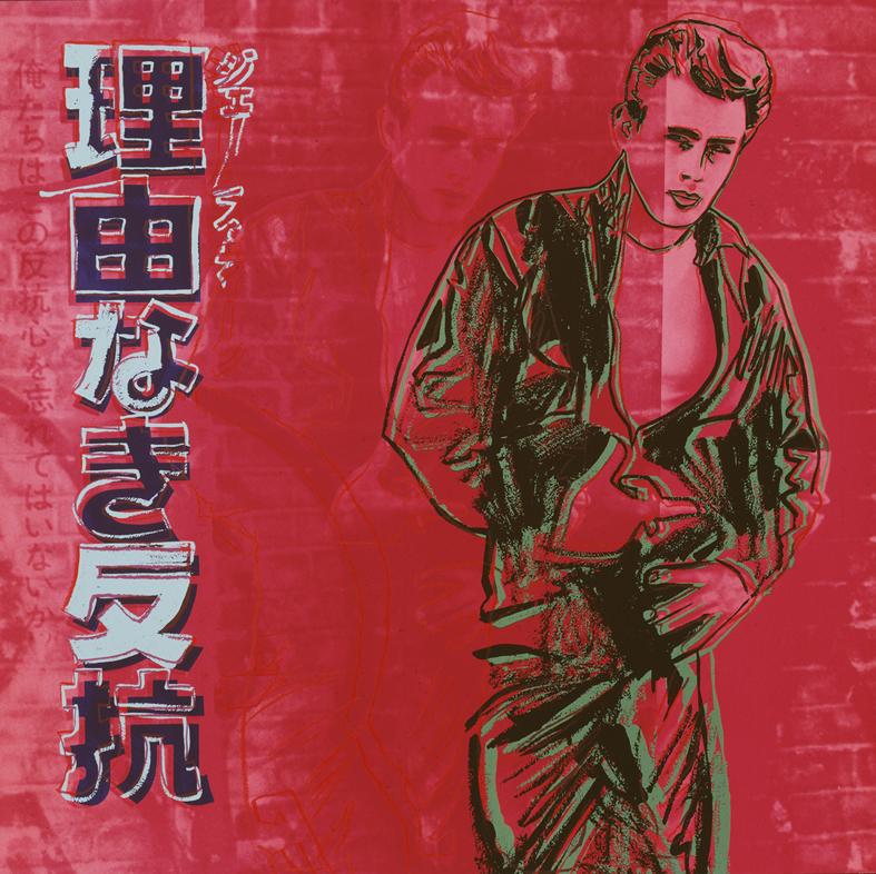 アンディ・ウォーホル 理由なき反抗(ジェームズ・ディーン)1985年 シルクスクリーン 9色、9スクリーン 96.5 x 96.5 cm