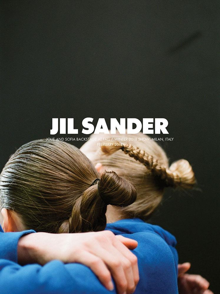 © Jil Sander