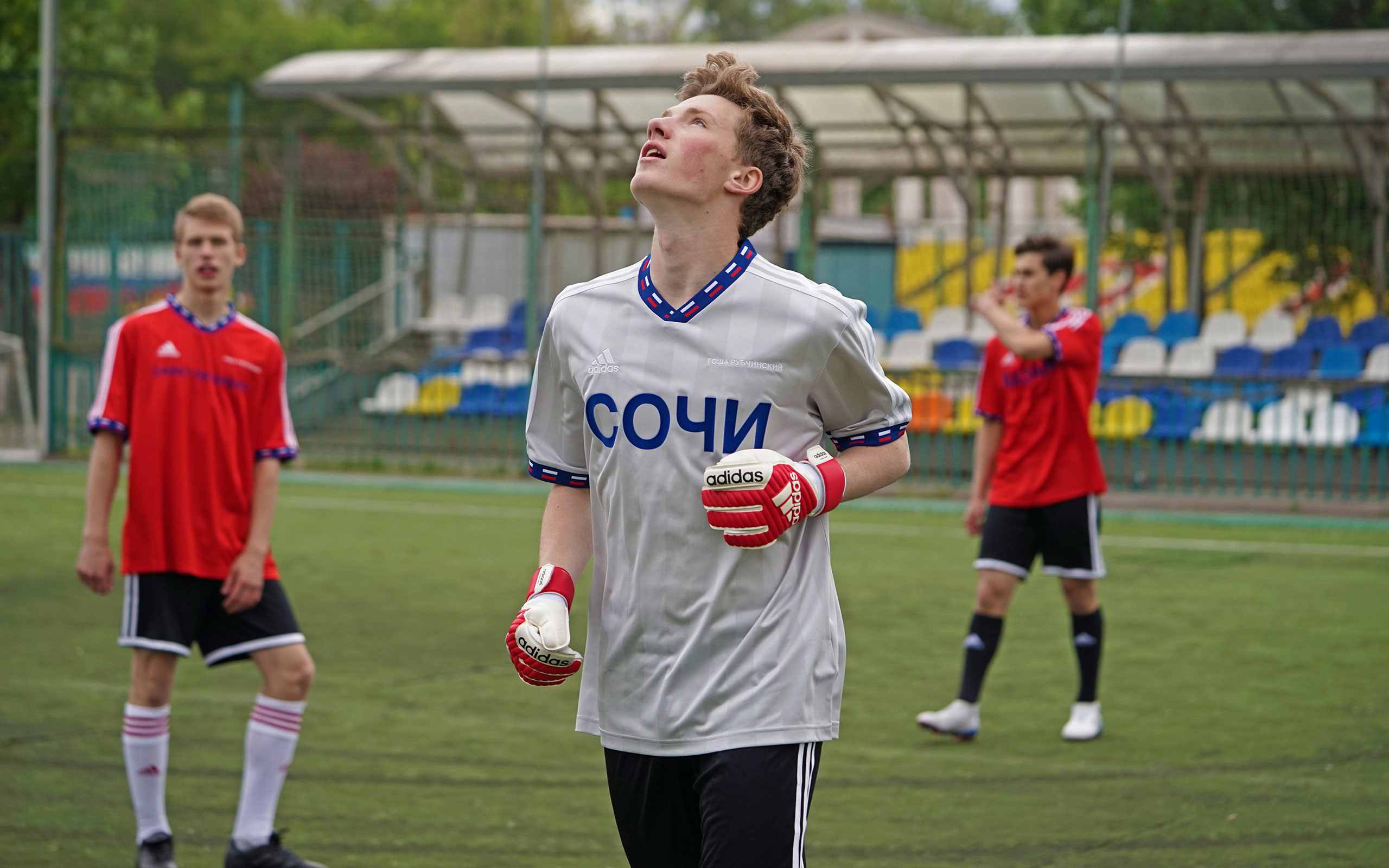 Gosha Rubchinskiy's Football Collection Is Now Available At DSMG