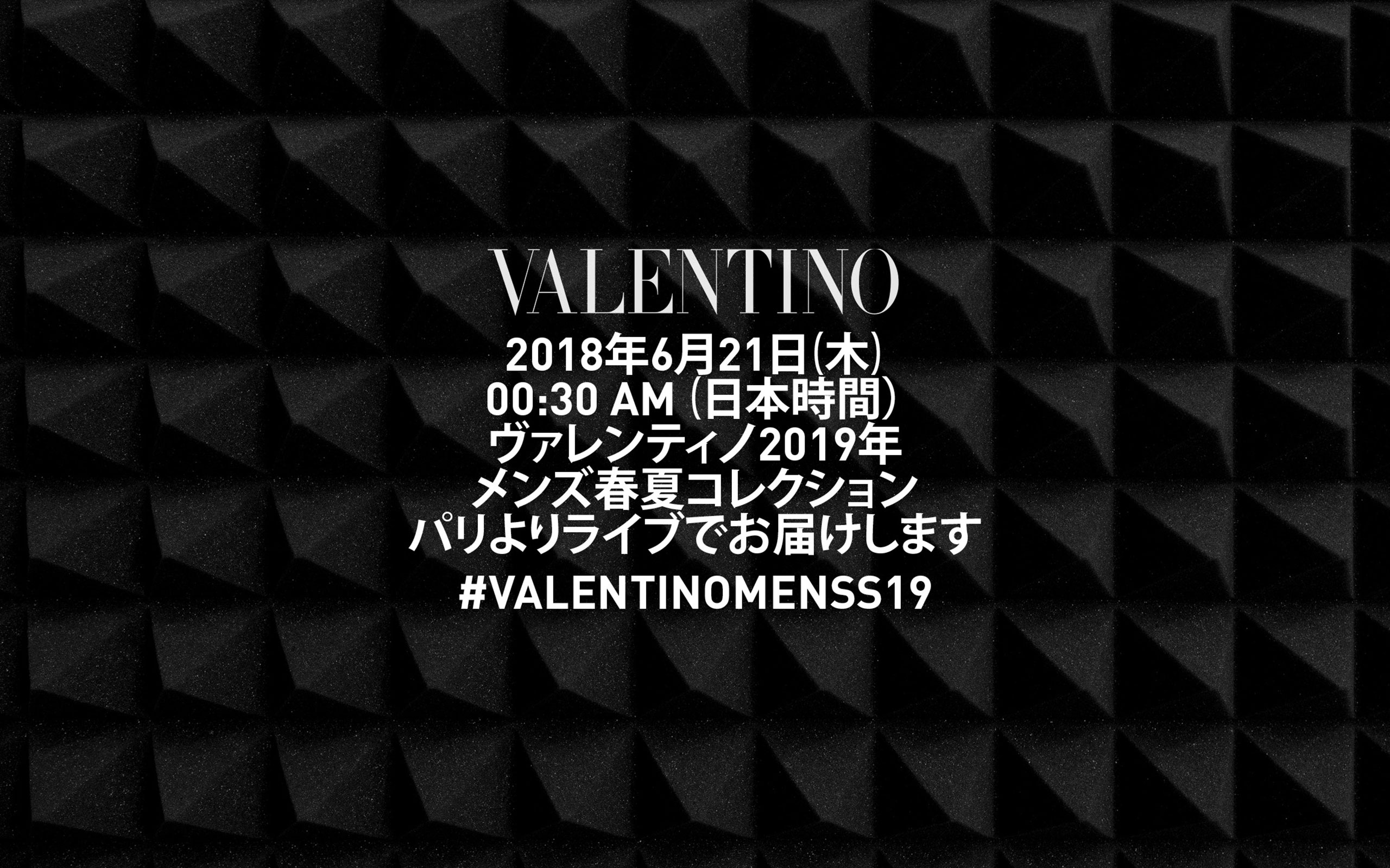 Now On Live: Valentino Spring Summer 2019 Collection