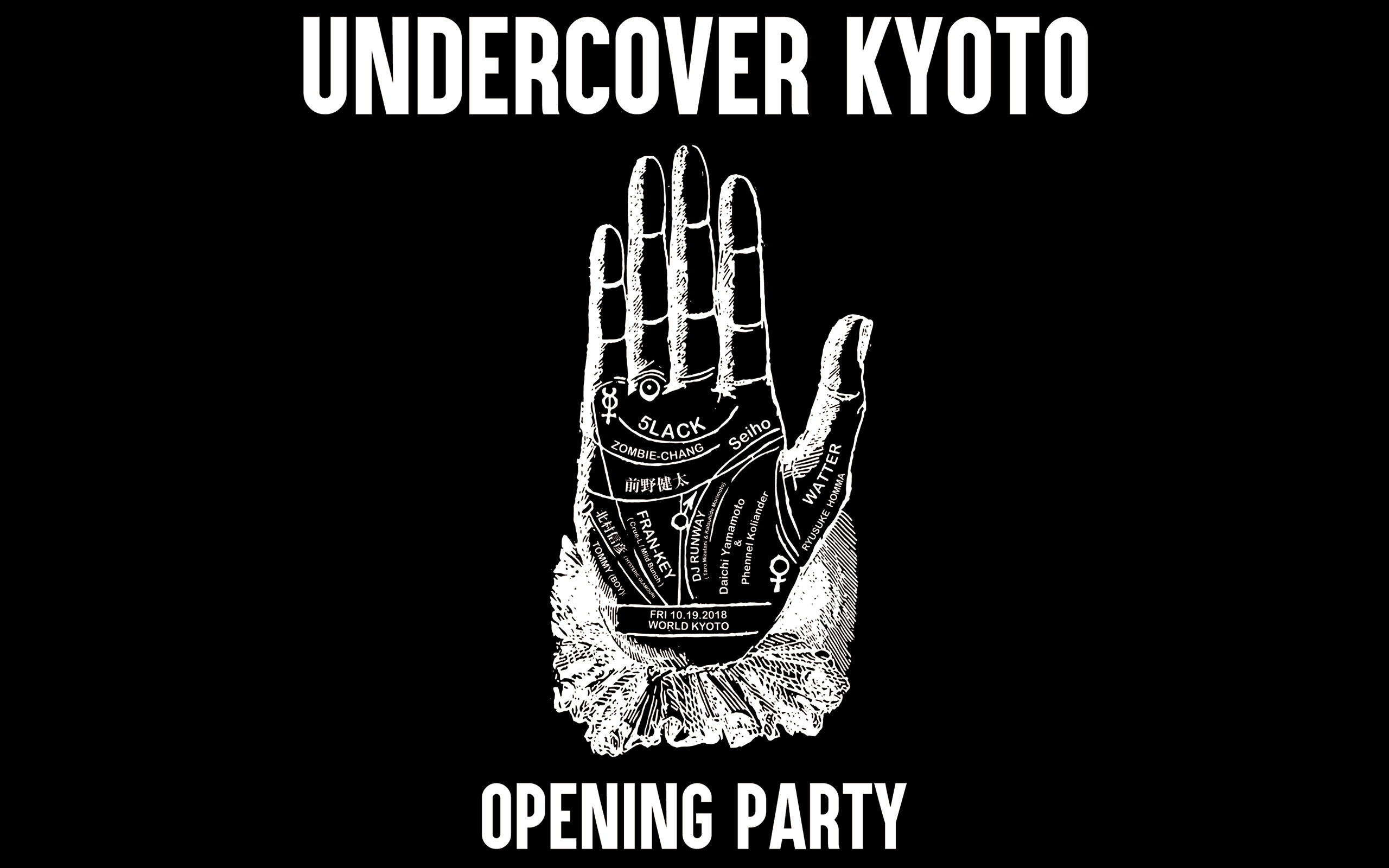 UNDERCOVER Opens The Flagship Store In Kyoto