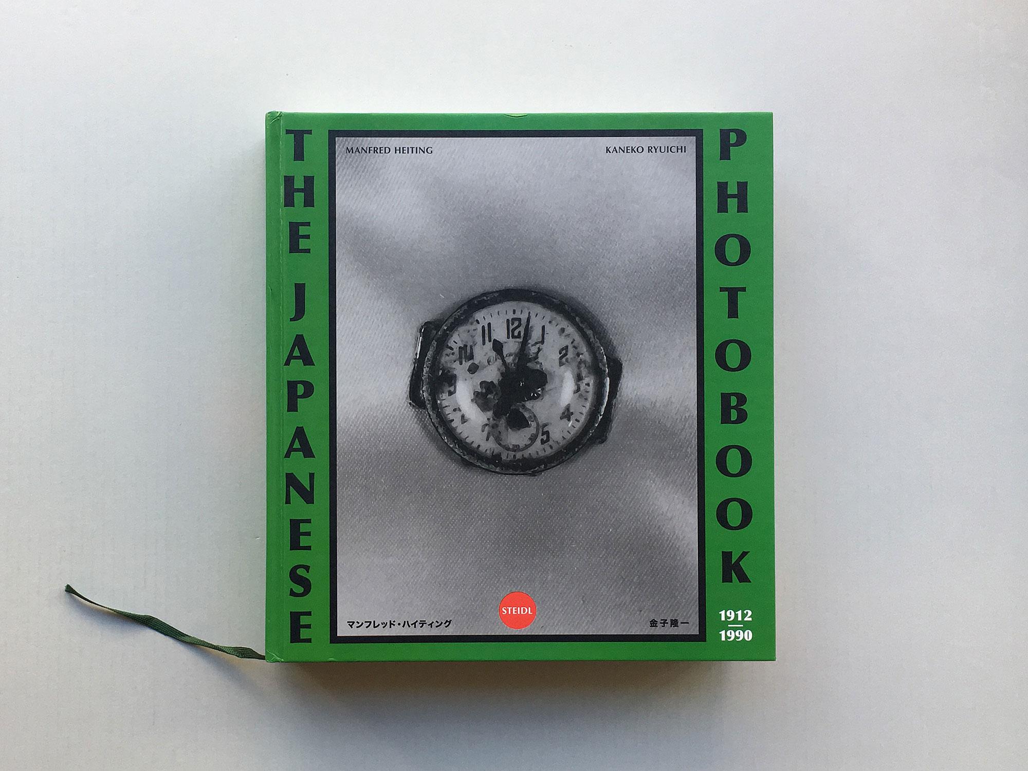「The Japanese Photobook 1912-1990」 Steidl刊