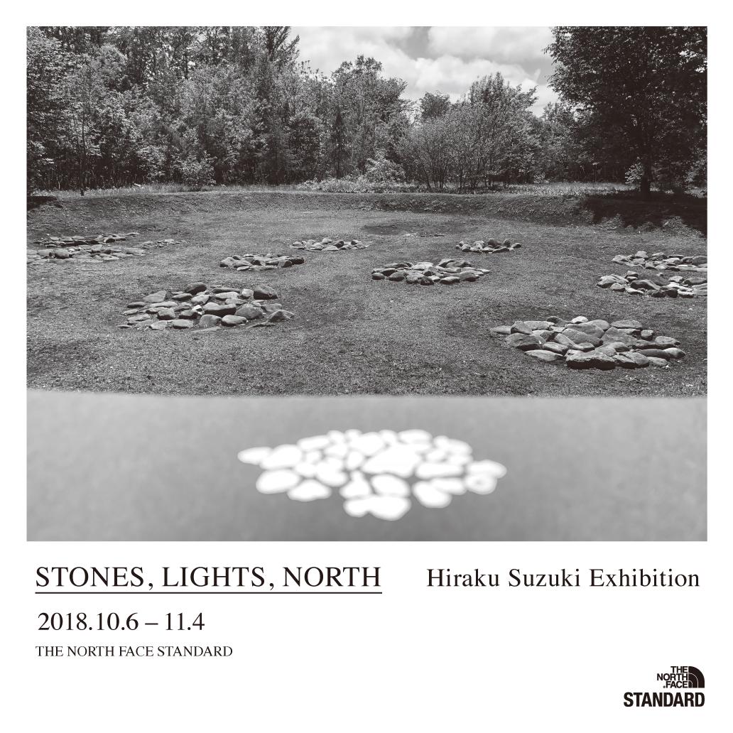 「STONE, LIGHTS, NORTH」