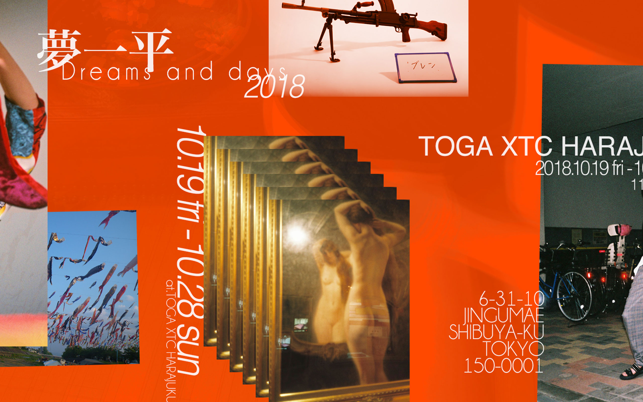 YUMEIPPEI Photo Exhibition 'Dreams and days' At TOGA XTC