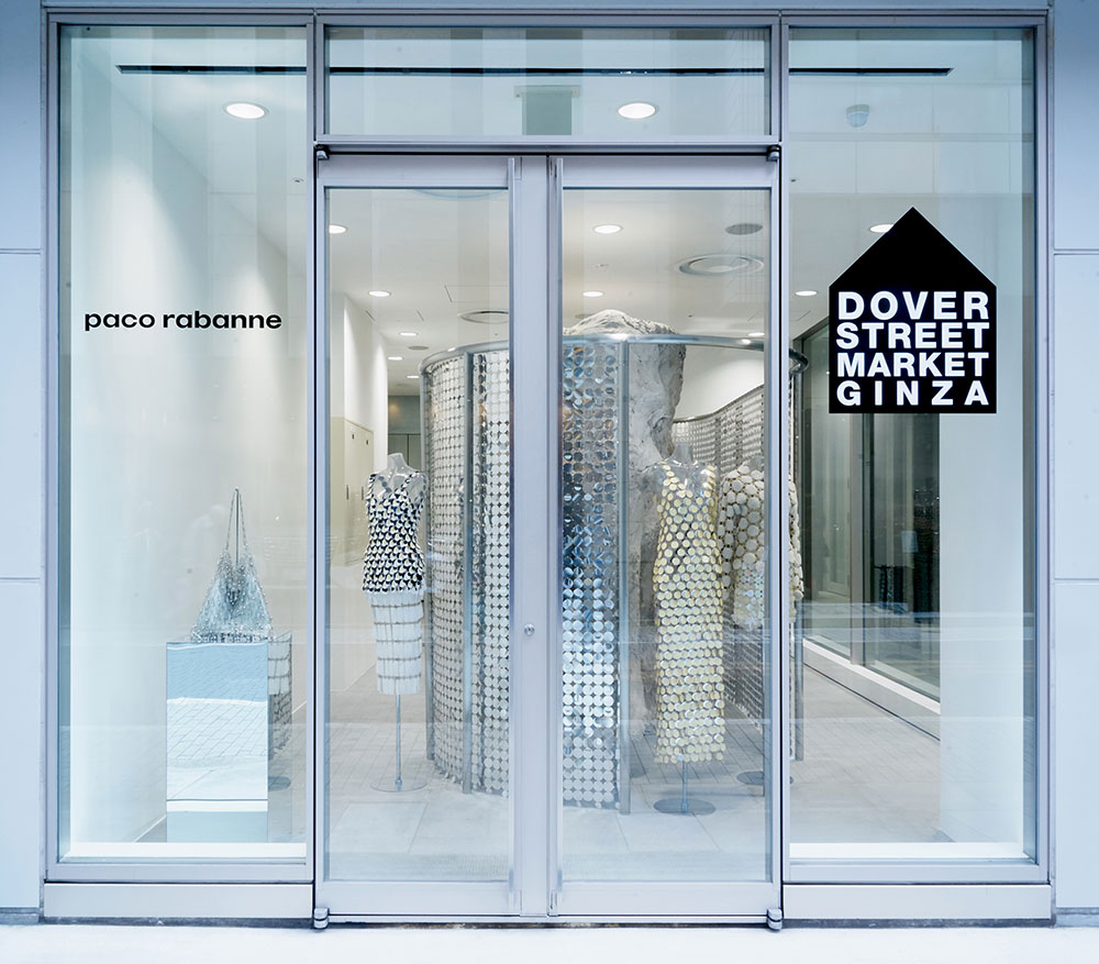 ©︎Dover Street Market Ginza