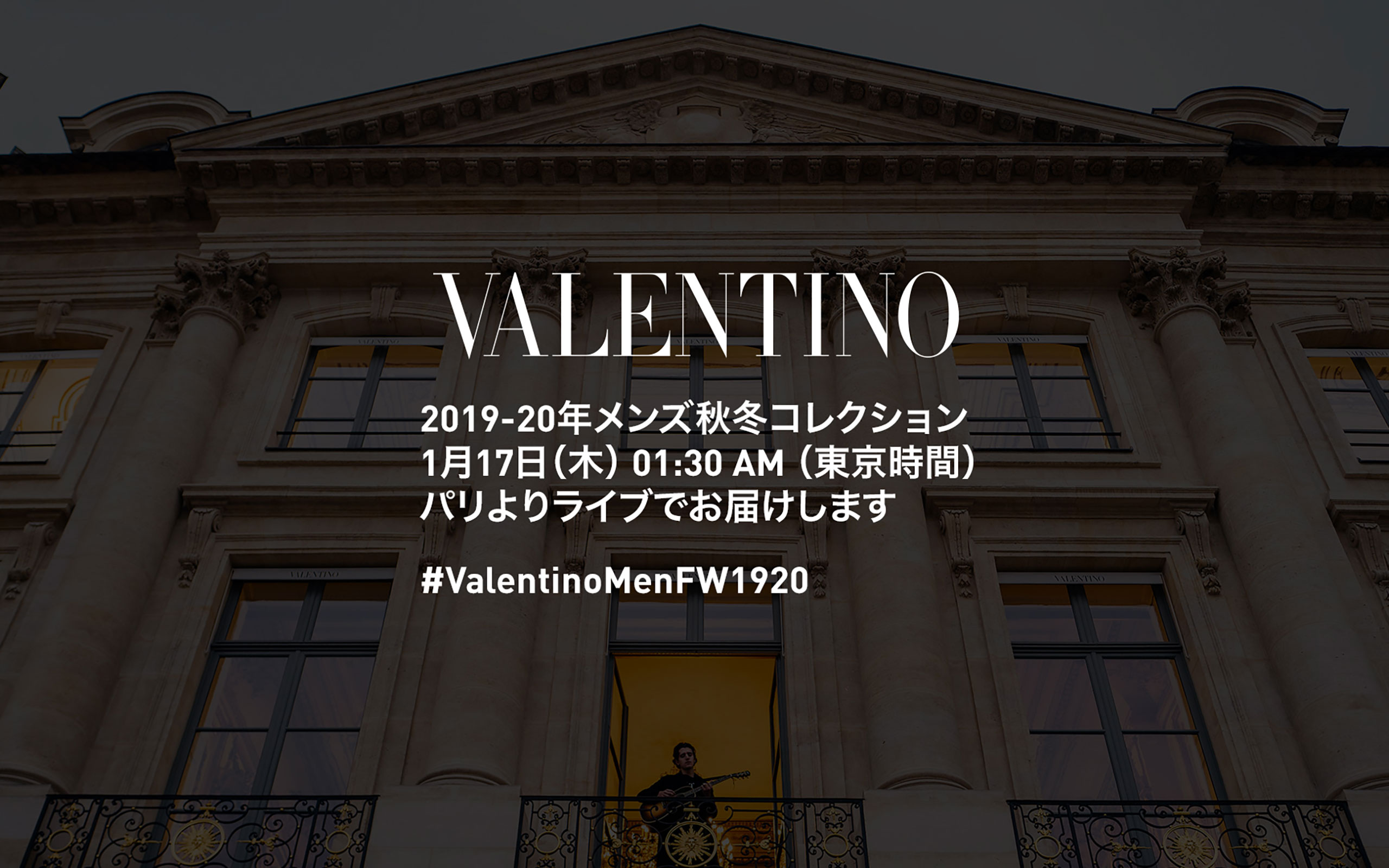 Now On Live: Valentino Fall Winter 2019 Men's Collection