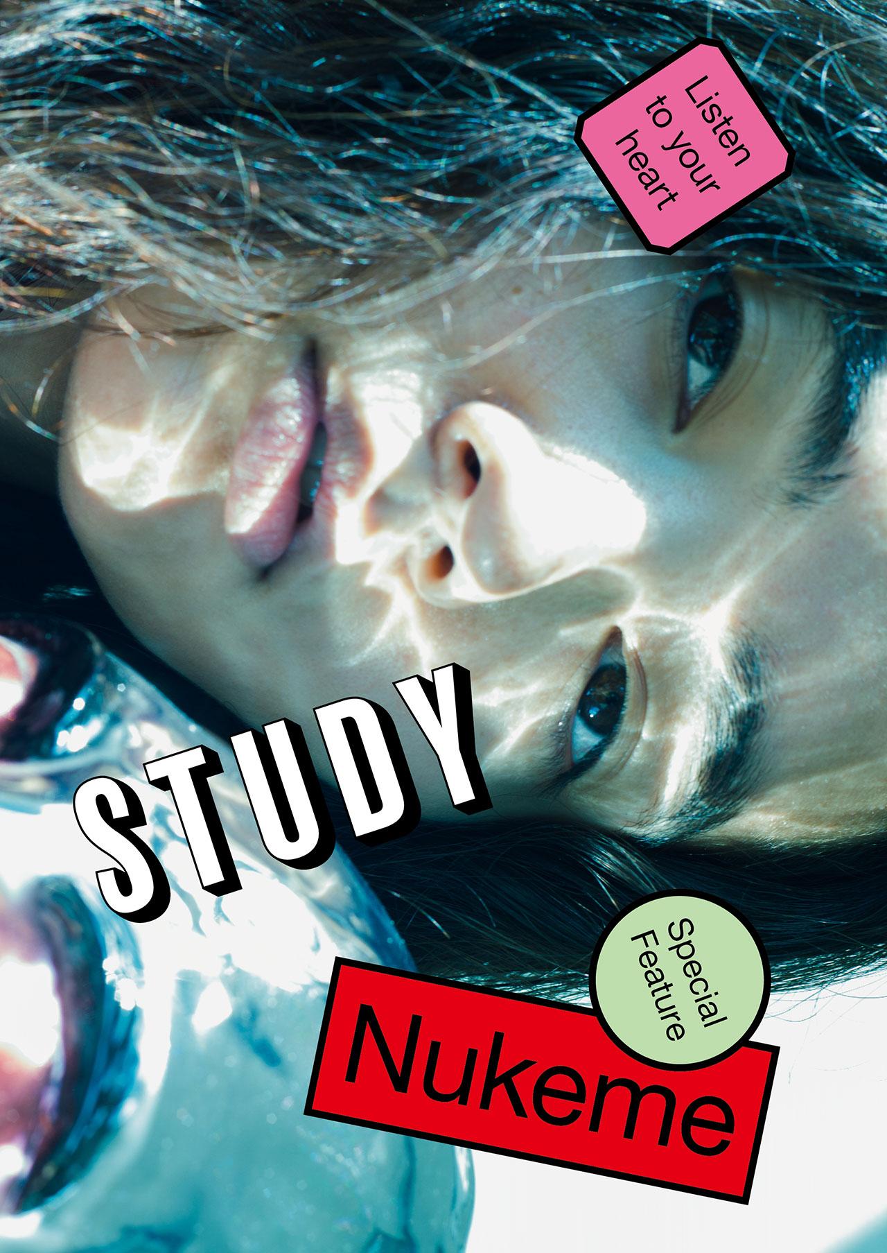 『STUDY 6』¥2,200 ©︎STUDY