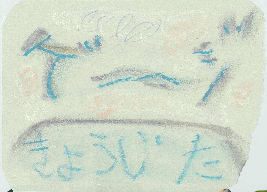 <span>Kyoji</span><span>Takahashi</span><span>&#8216;Gauge&#8217;</span><span>vol.3</span>