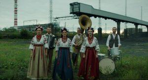 ©︎2018-Slot Machine-Gulldrengurinn-Solar Media Entertainment-Ukrainian State Film Agency-Köggull Filmworks-Vintage Pictures
