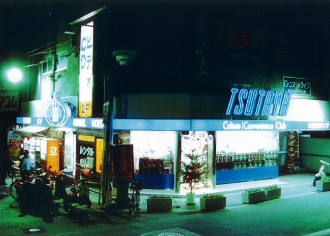 TSUTAYA 1号店「蔦屋書店 枚方駅前店」