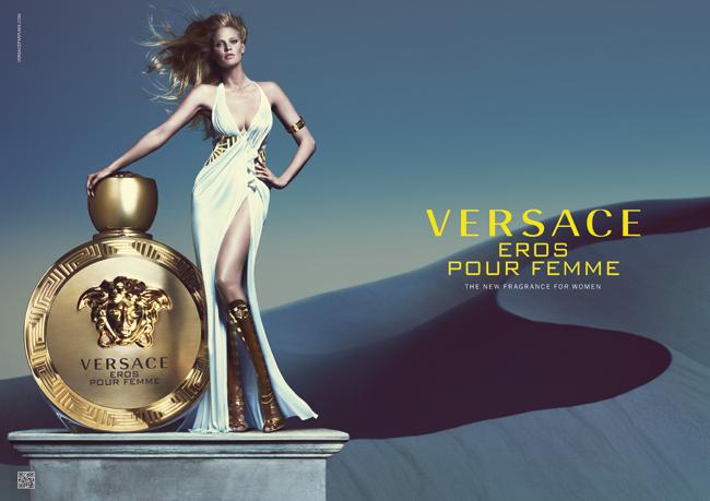 © Versace