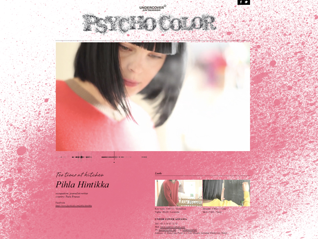 "UNDER COVER COLLECTION ""PSYCHO COLOR"""