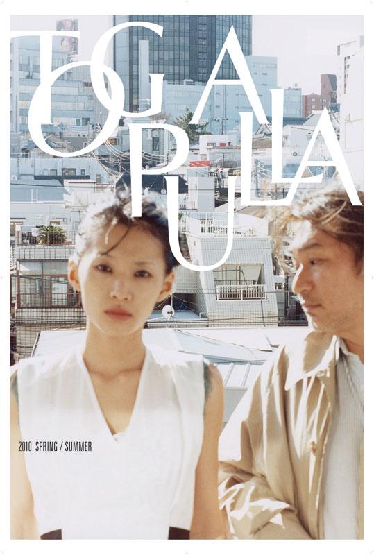 TOGA PULLA 2010 S/S Campaign