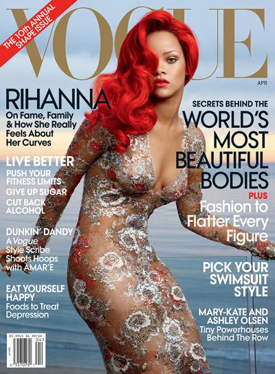 Rihanna   ©VOGUE