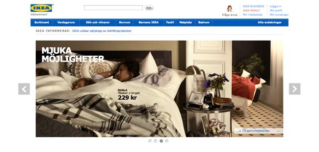 IKEA HP