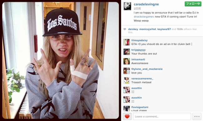Source: caradelevingne's Instagram