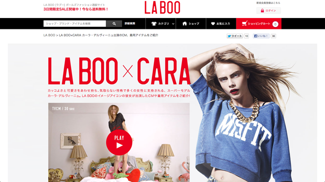 LA BOO | ラブー