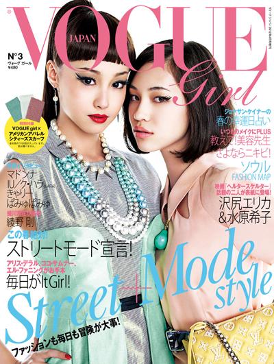 Vogue girl No.3