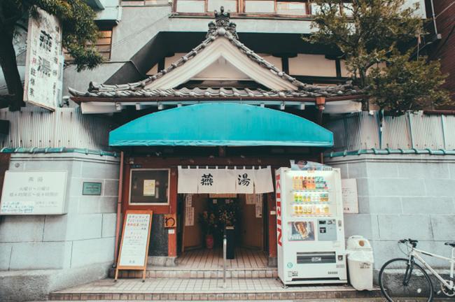 """100 Tokyo """"TSUBAMEYU"""""""