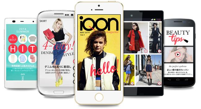 iQONmagazine