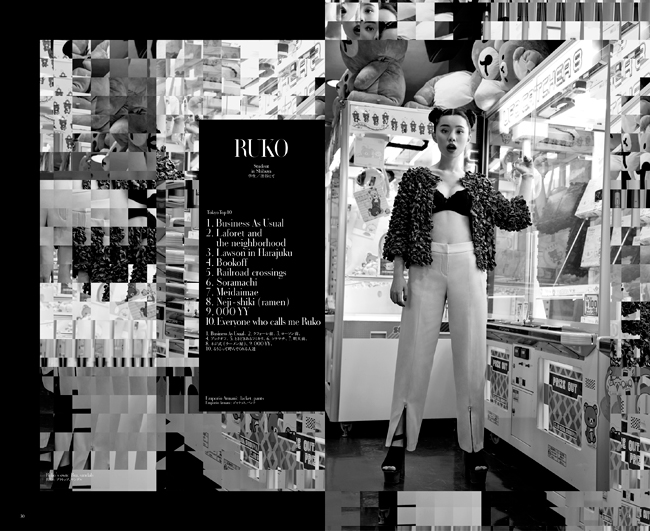 The Reality Show No.6「Tokyo Camouflage」