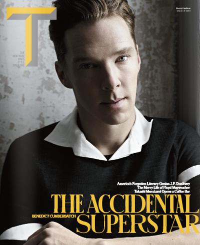 Source: T Magazine