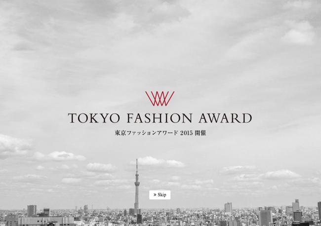 TOKYO FASHION AWARD