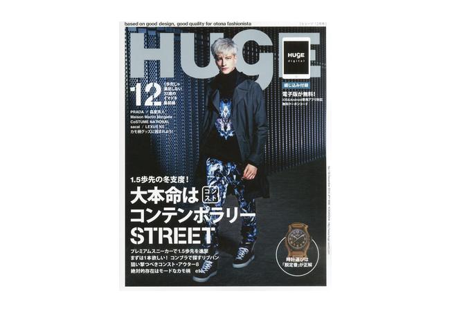 HUgE No.116 | DECEMBER 2014