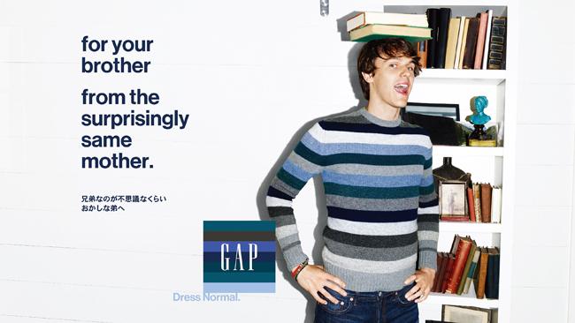 © Gap