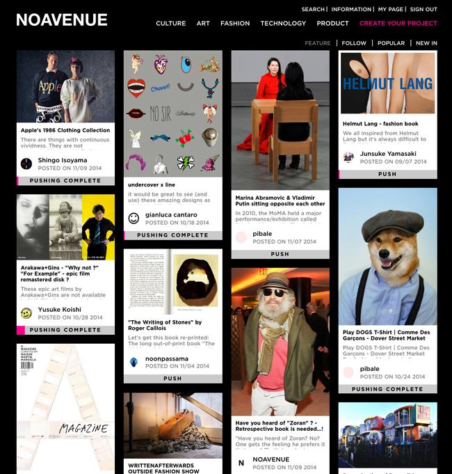 NOAVENUE.COM