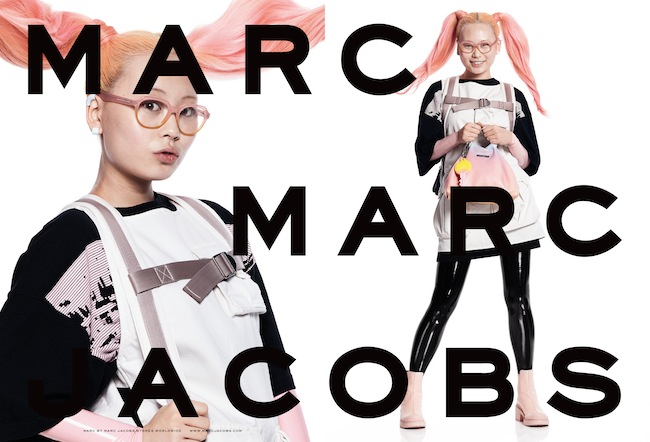 © Marc by Marc Jacobs