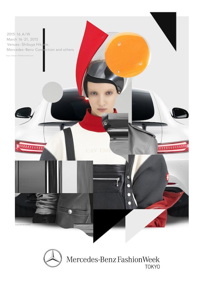 © Japan Fashion Week Organization