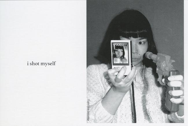 'i shot myself' | © fumiko imano