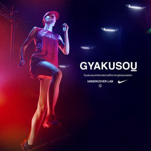 © Nikelab × GYAKUSOU