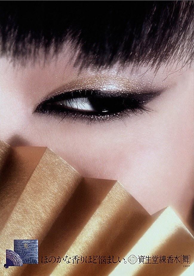 「資生堂 舞」 ポスター 撮影:横須賀功光 AD:中村誠 1978年