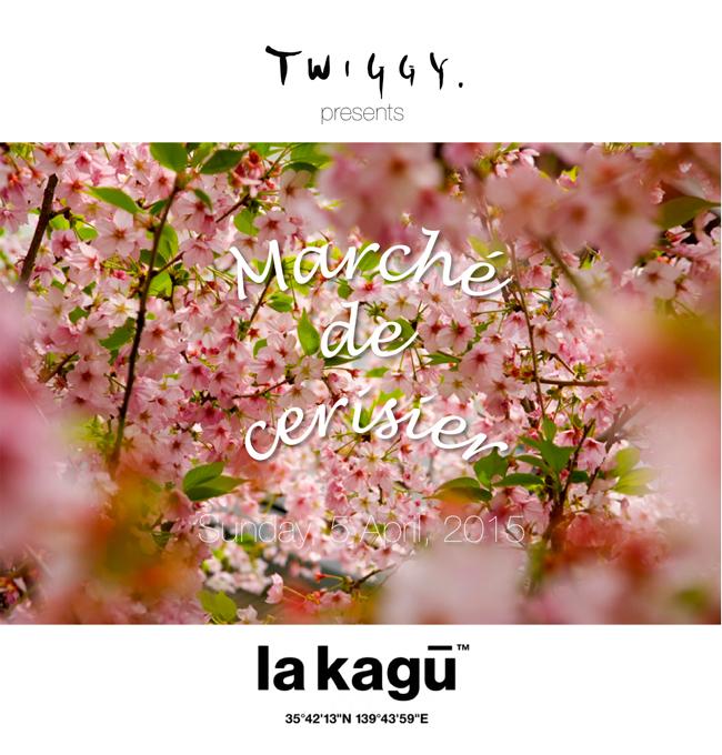 """Twiggy × la kagu """"Marché de Cerisier"""""""