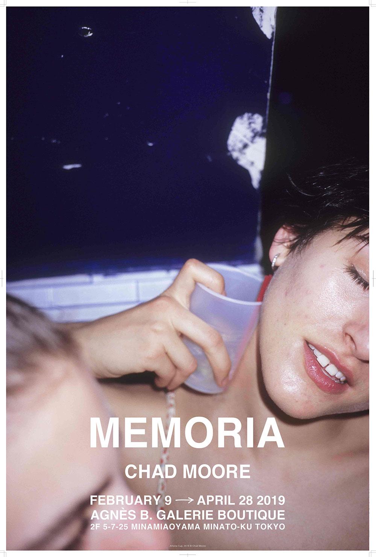 写真展『MEMORIA』