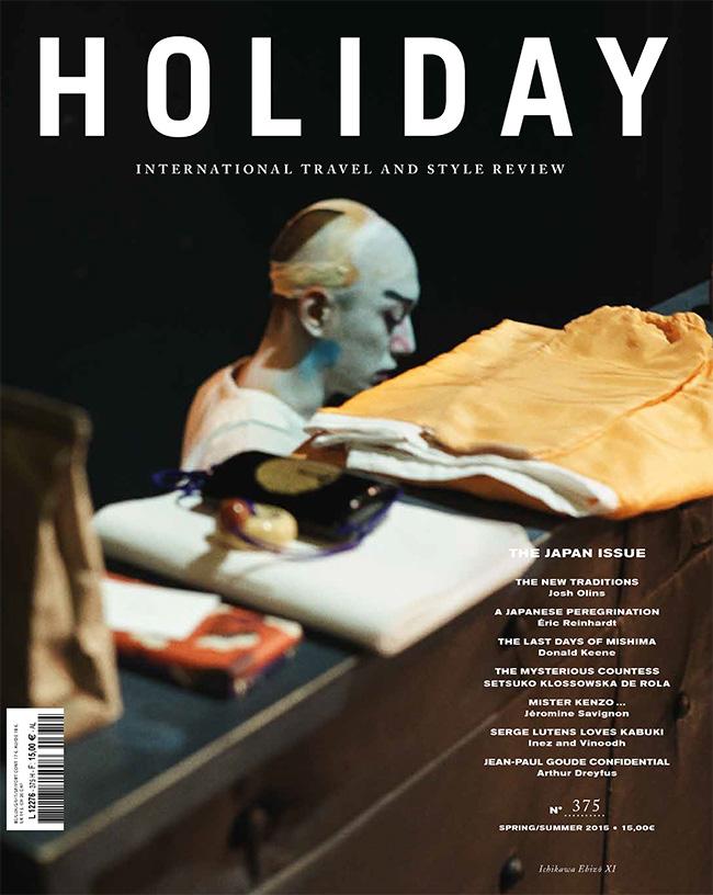 © Holiday Magazine