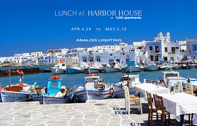 LUNCH AT HARBOR HOUSE