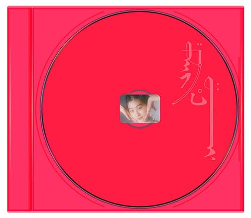 タイトル:ガラパゴス 価格:2,700円(税込) レーベル:ワーナーミュージック・ジャパン
